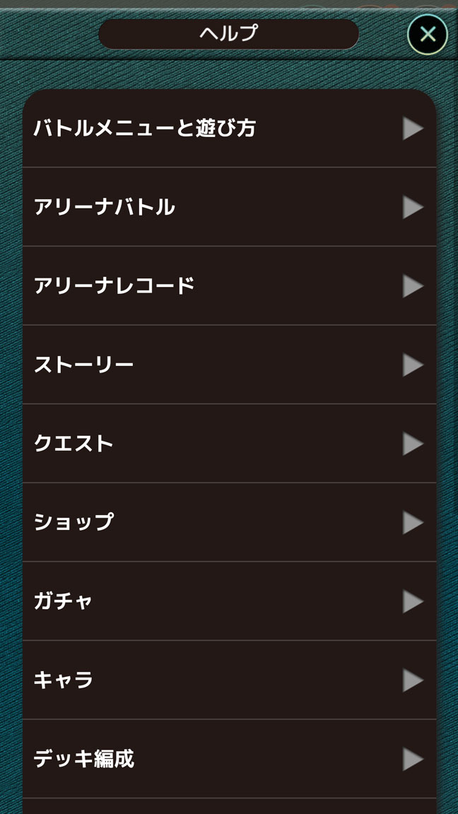 Screenshot_20191201-191558