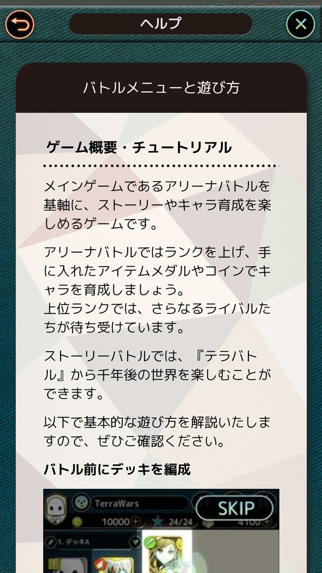 Screenshot_20191201-191610
