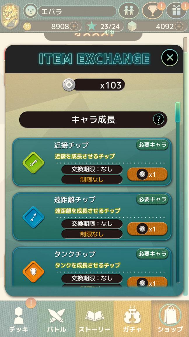 Screenshot_20191201-192707