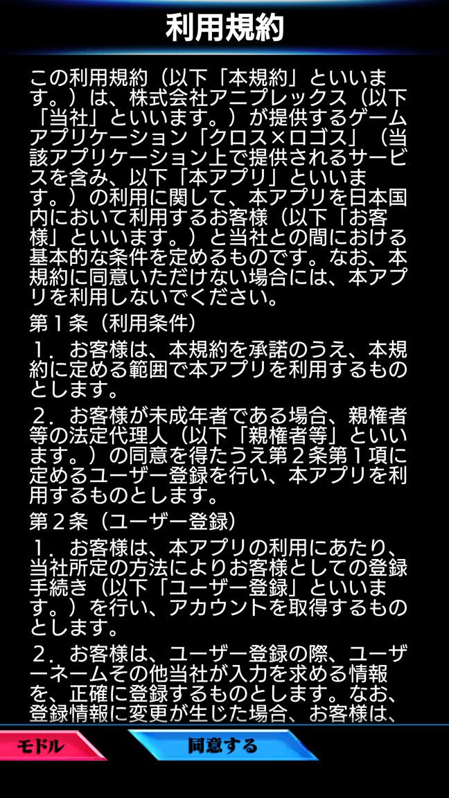 Screenshot_20191204-030454