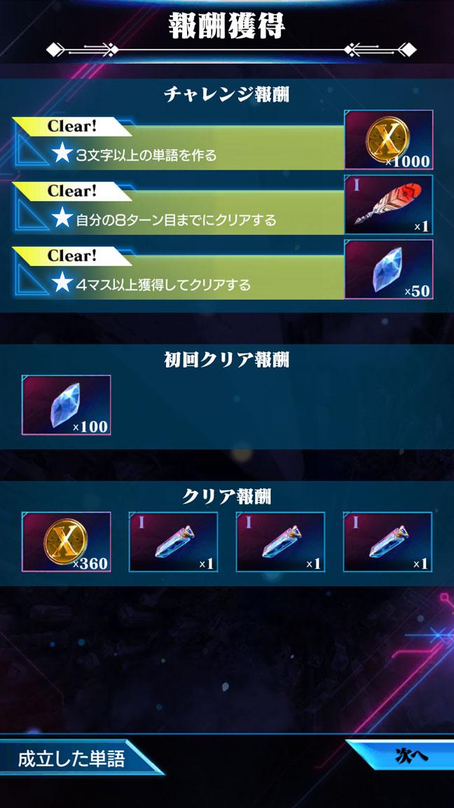 Screenshot_20191204-030955