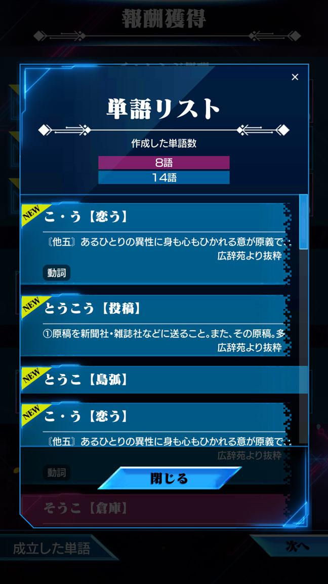 Screenshot_20191204-030958