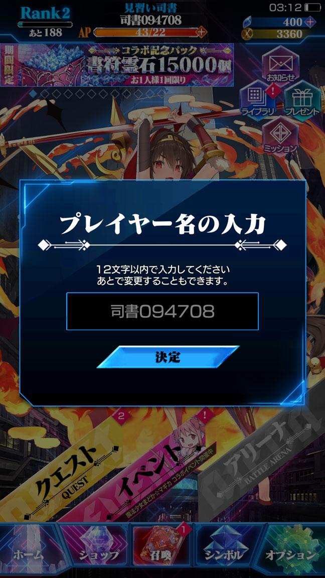 Screenshot_20191204-031221