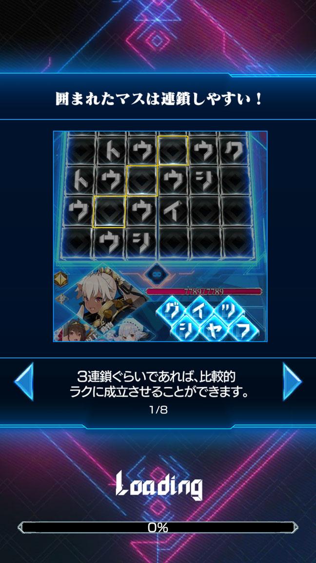 Screenshot_20191204-031242