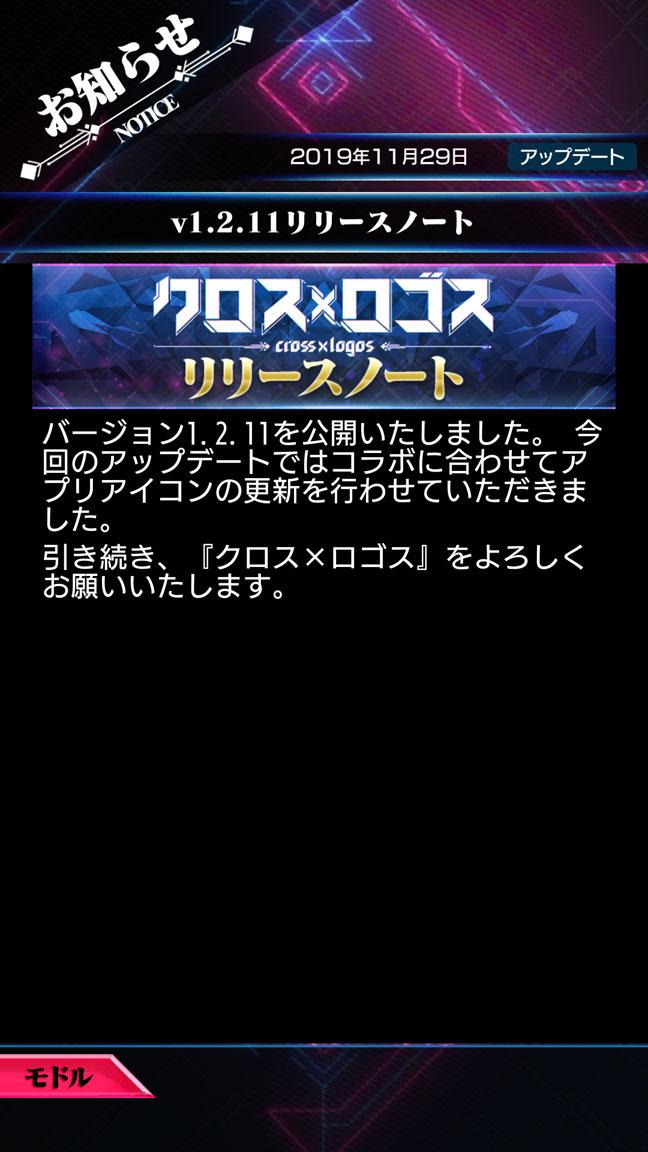Screenshot_20191204-031908