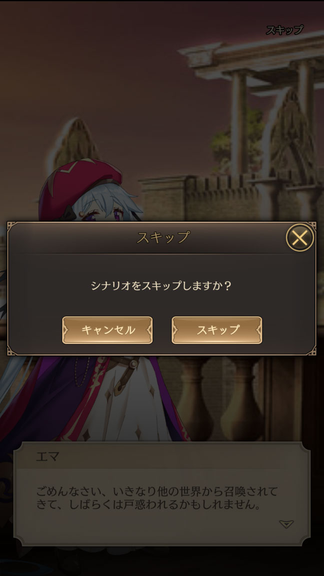 Screenshot_20191204-170855