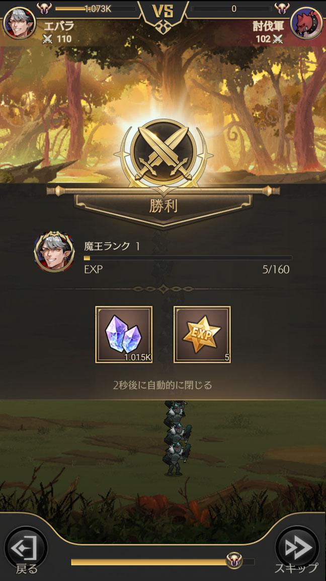 Screenshot_20191204-170920