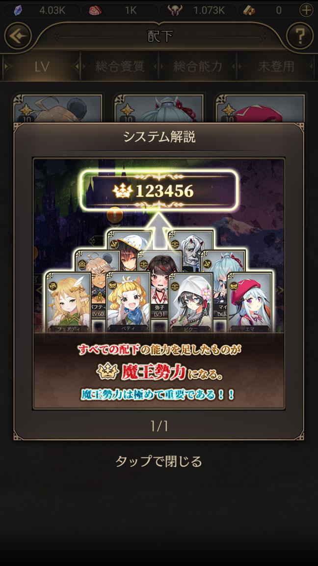 Screenshot_20191204-171016