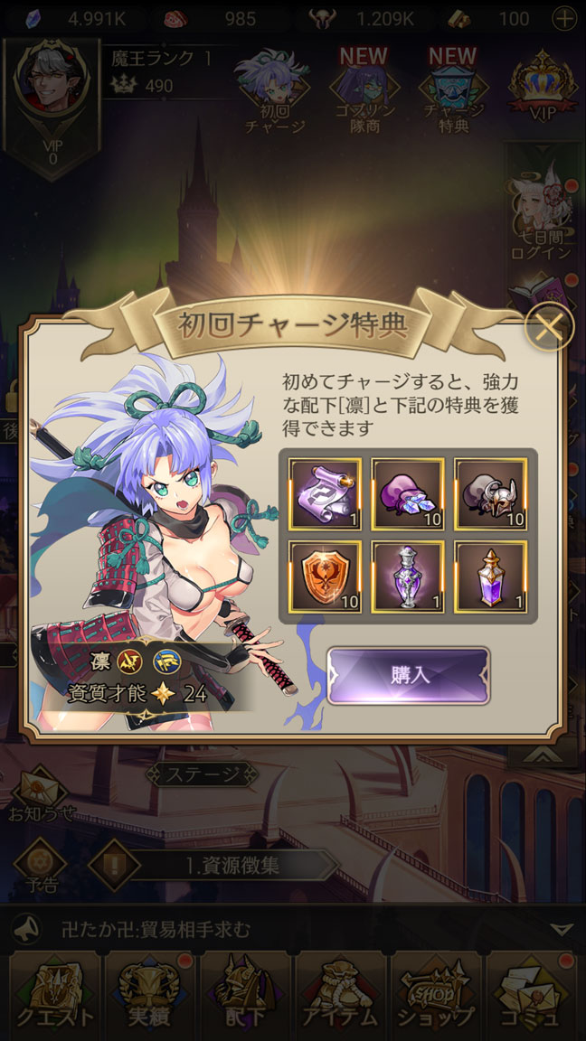 Screenshot_20191205-023825