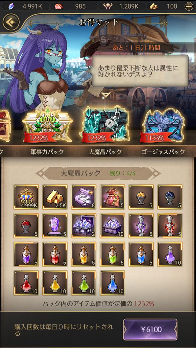 Screenshot_20191205-023903