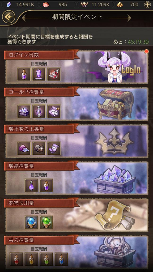 Screenshot_20191205-024032