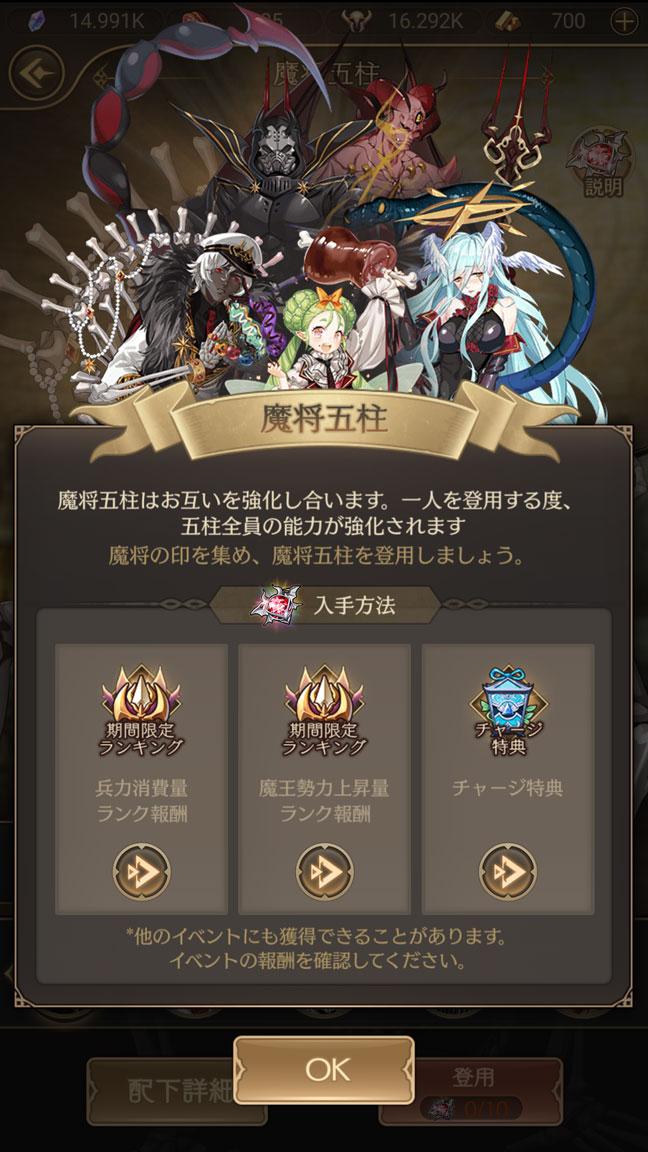 Screenshot_20191205-024339