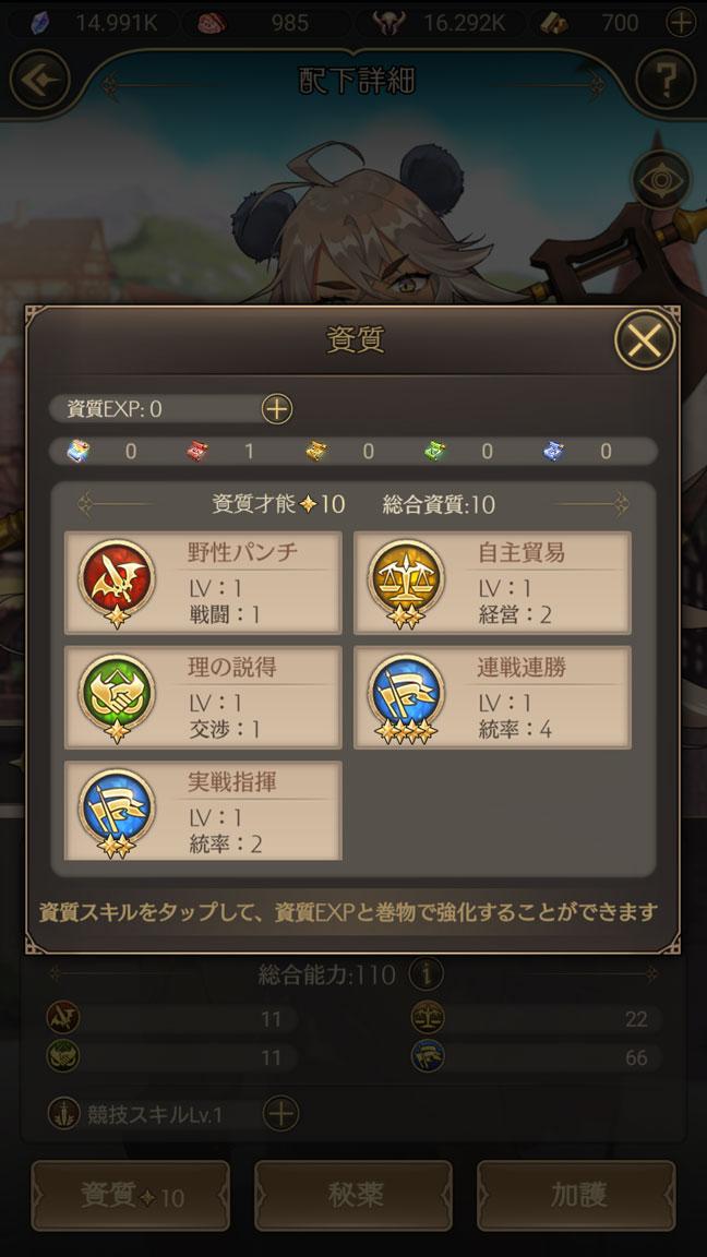 Screenshot_20191205-024444