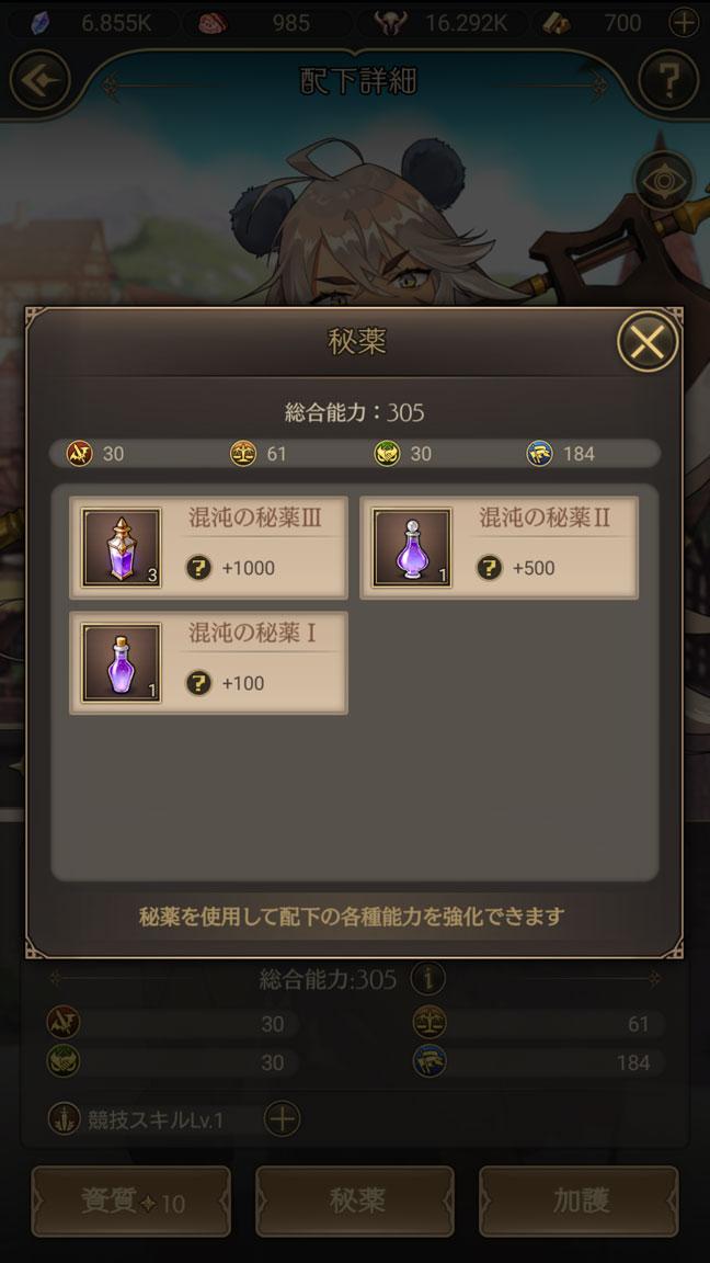 Screenshot_20191205-024506