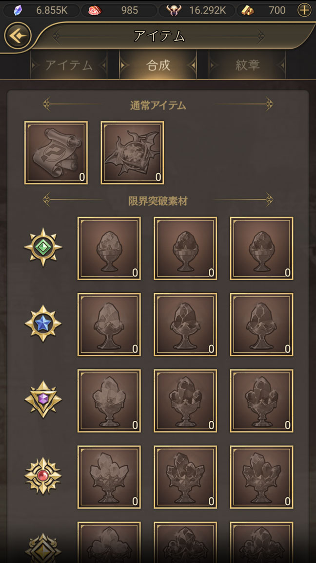 Screenshot_20191205-024554