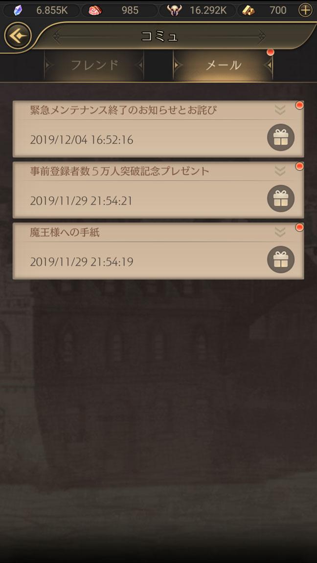 Screenshot_20191205-025019