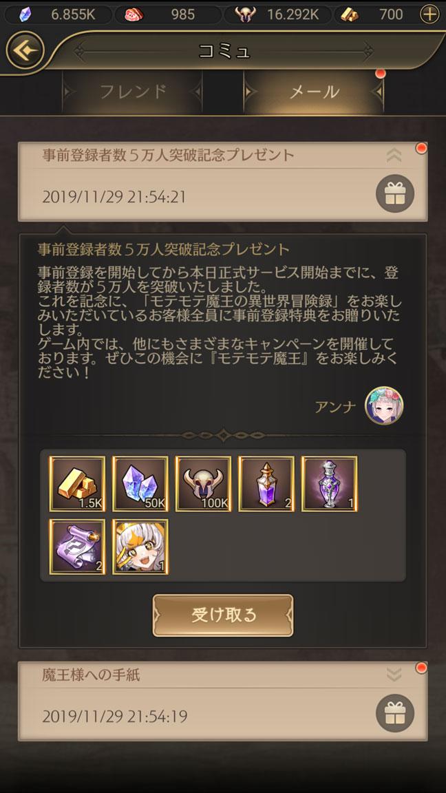 Screenshot_20191205-025024