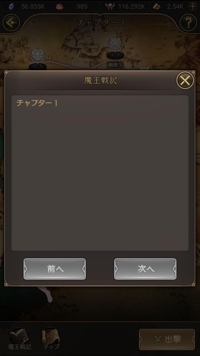 Screenshot_20191205-025125