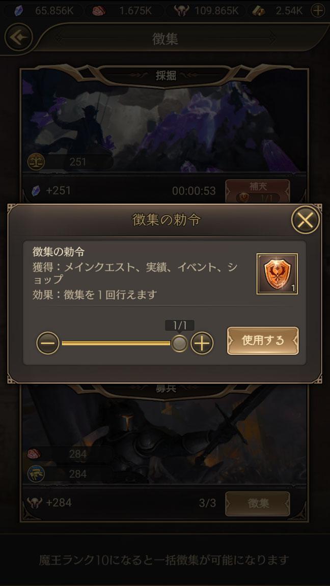 Screenshot_20191205-025315