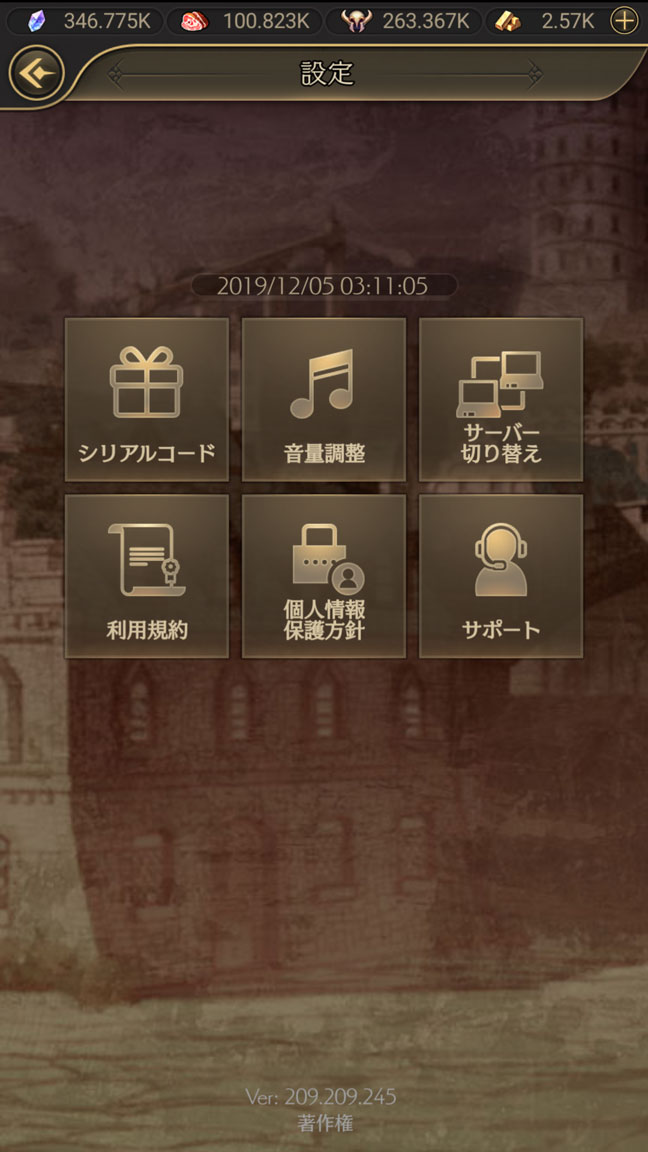 Screenshot_20191205-031107
