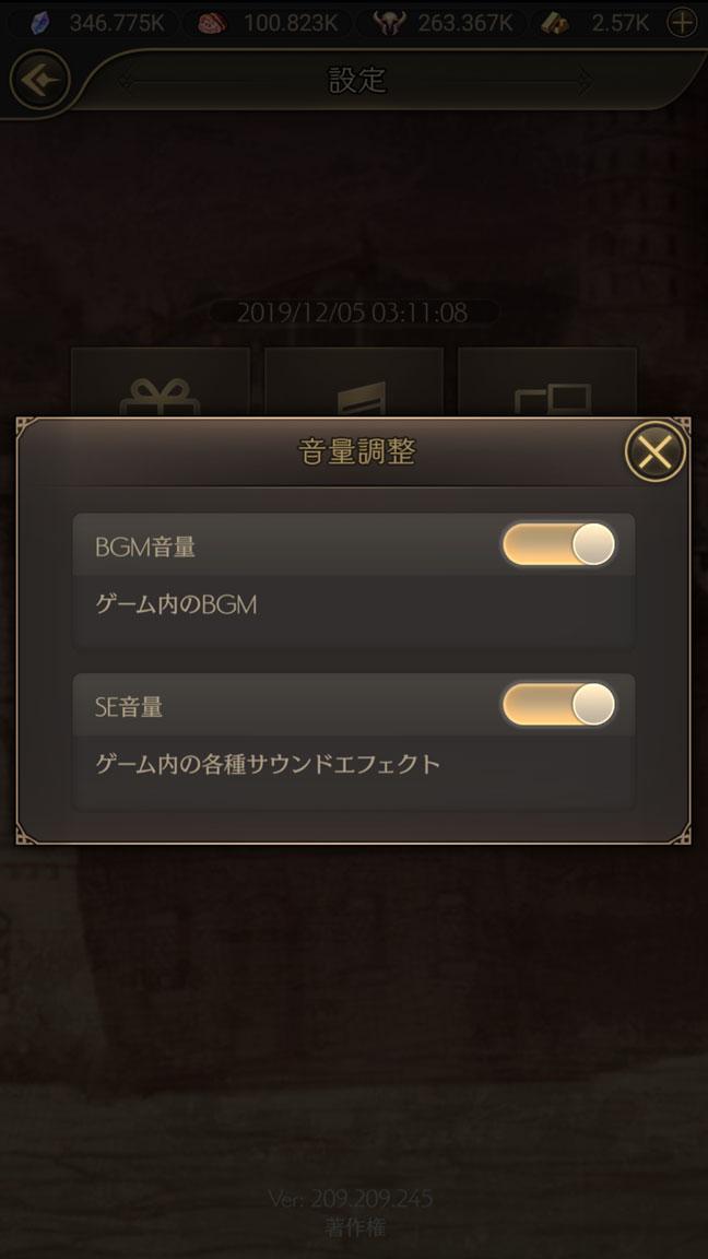 Screenshot_20191205-031110