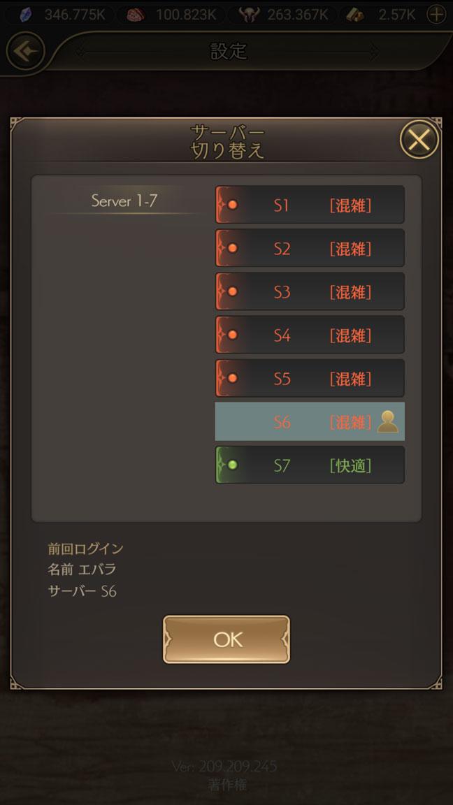 Screenshot_20191205-031116