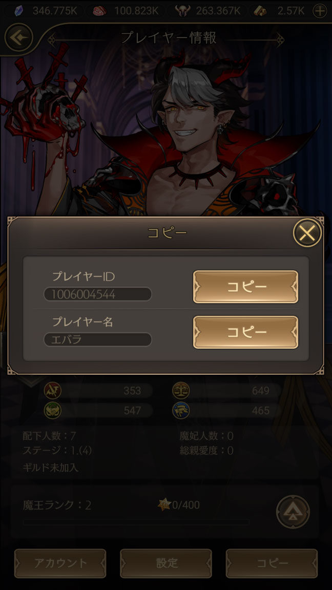 Screenshot_20191205-031133
