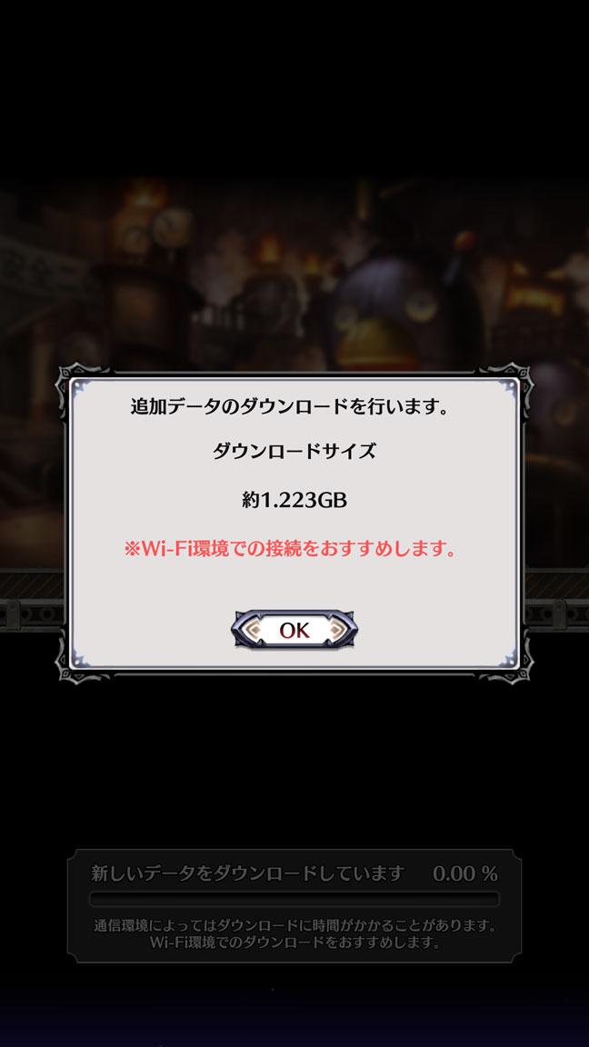 Screenshot_20191206-015330
