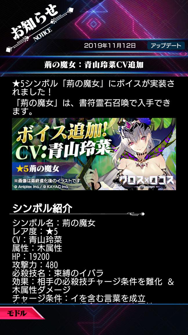 Screenshot_20191207-153109