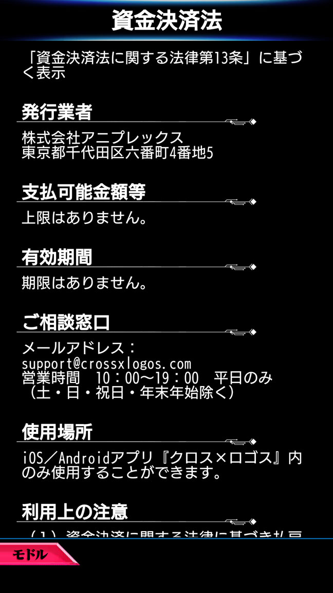 Screenshot_20191207-153453