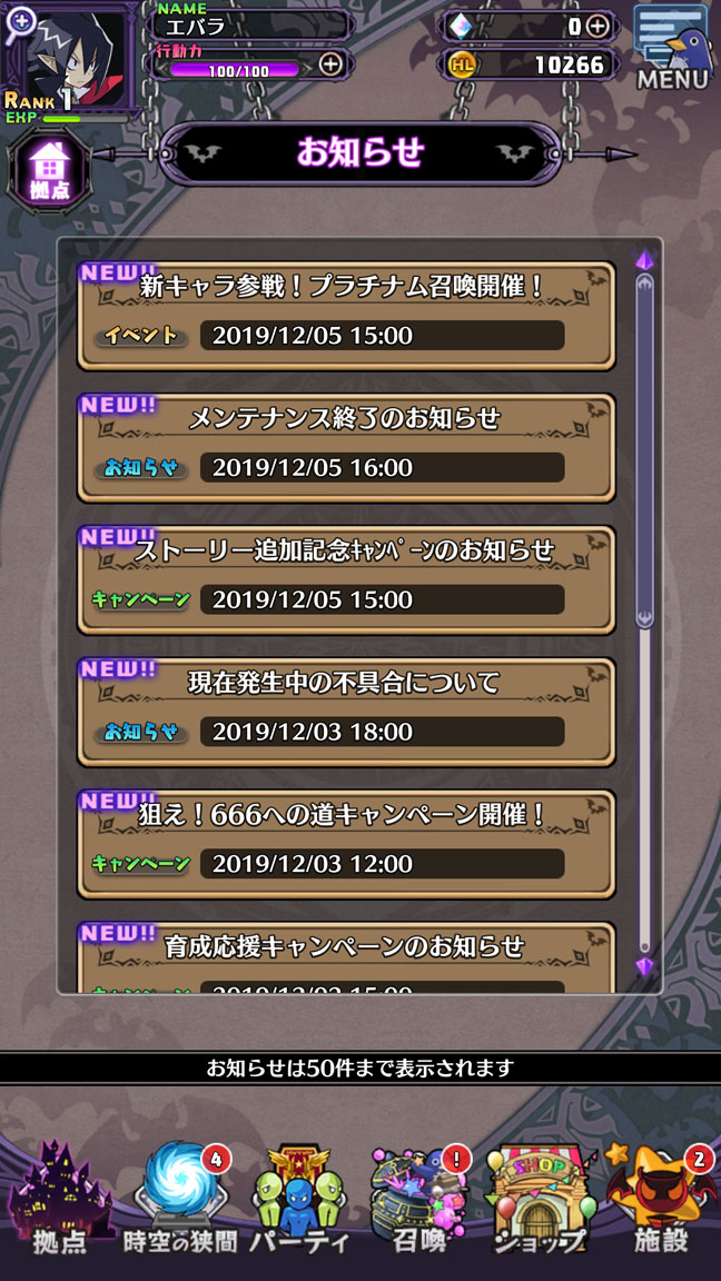 Screenshot_20191207-162125