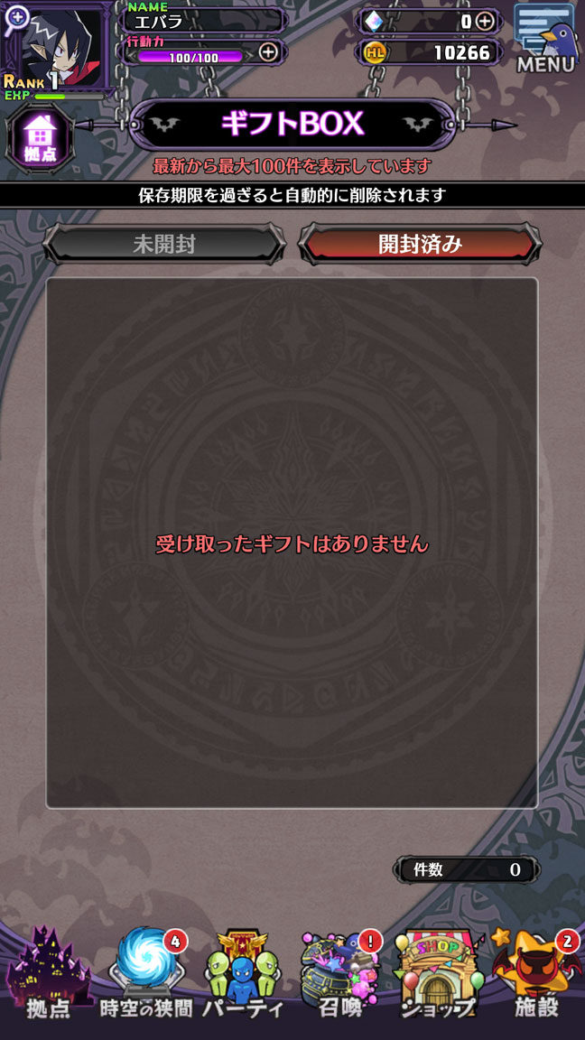 Screenshot_20191207-162146