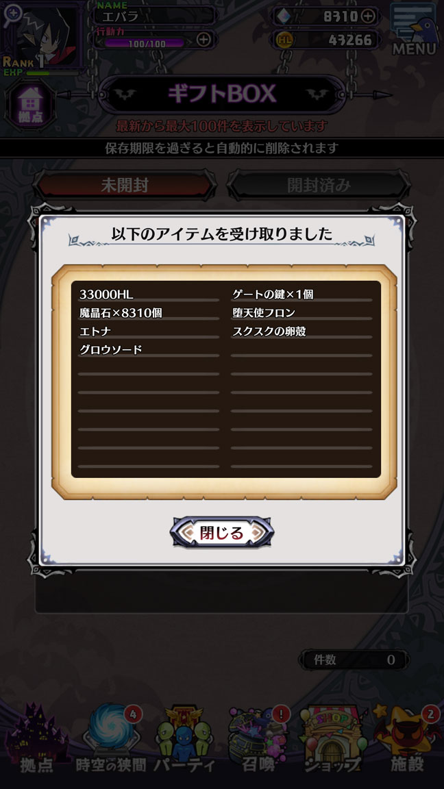 Screenshot_20191207-162150