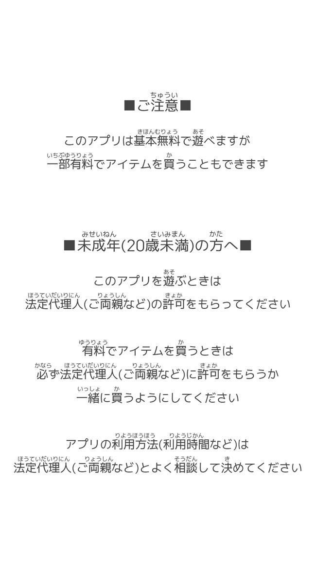 Screenshot_20191207-182213
