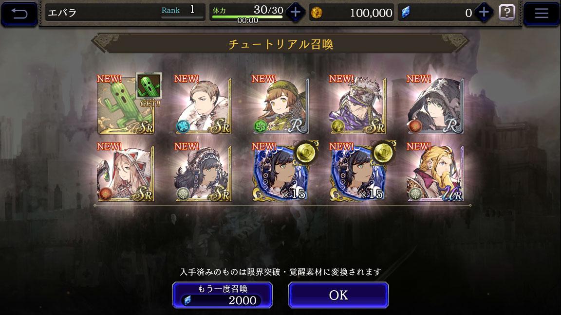 Screenshot_20191216-104658