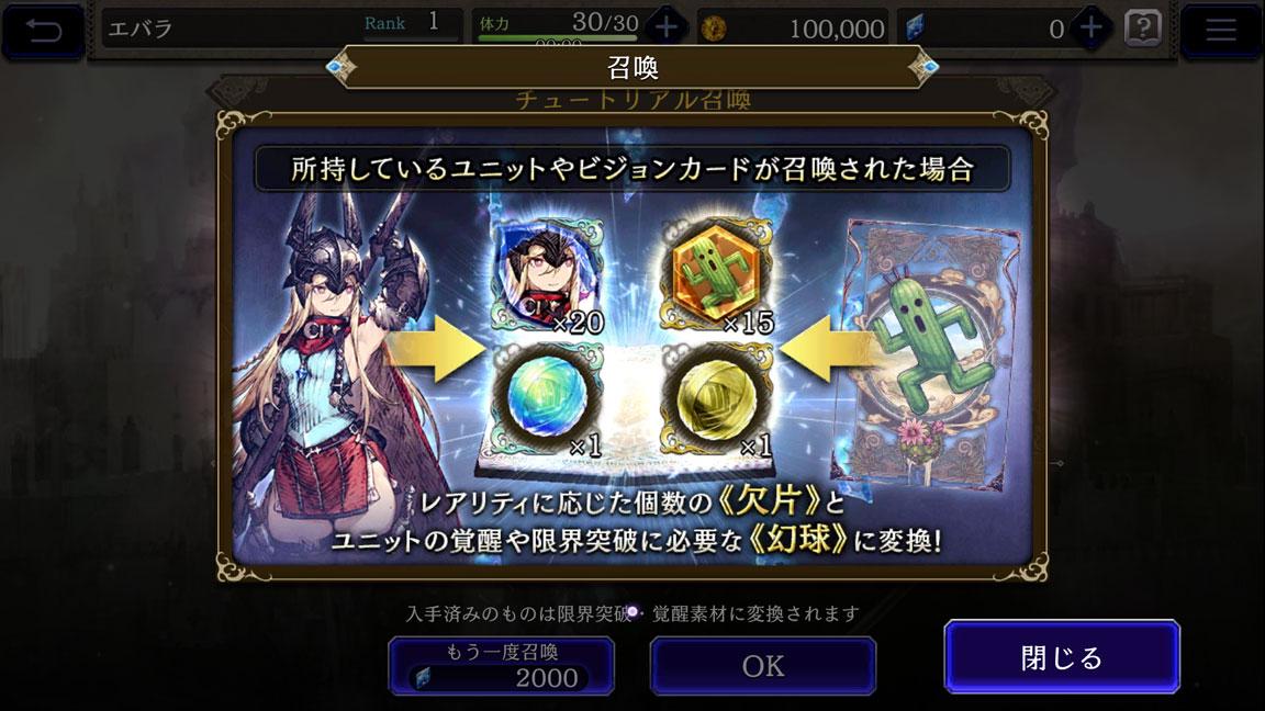 Screenshot_20191216-104701