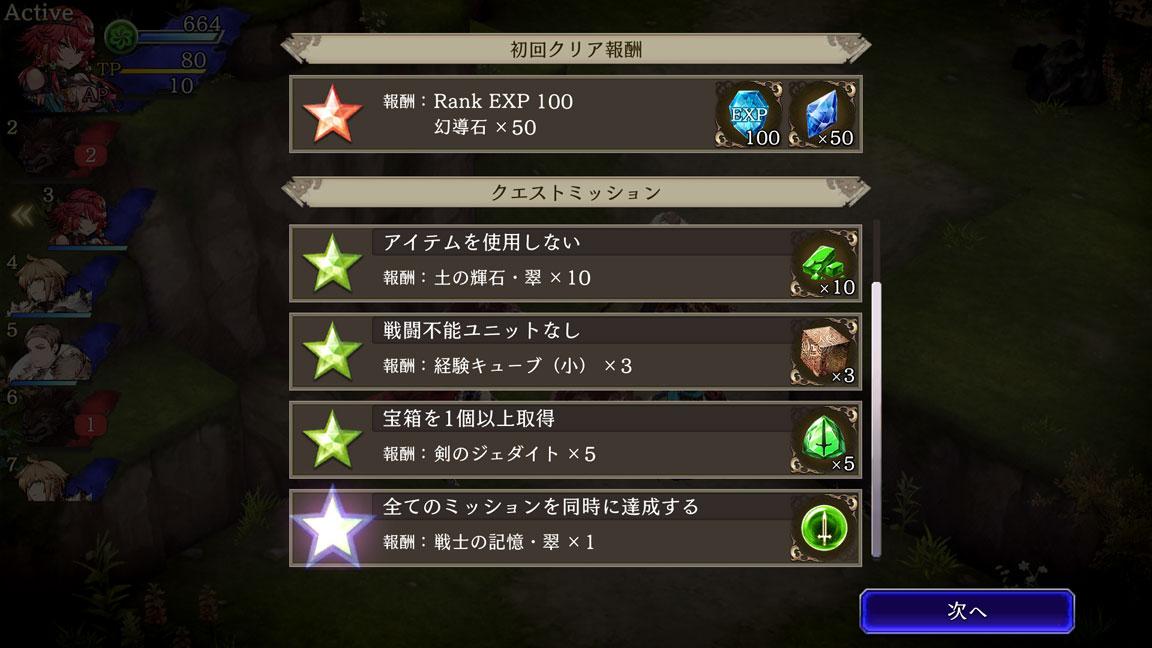 Screenshot_20191216-105050