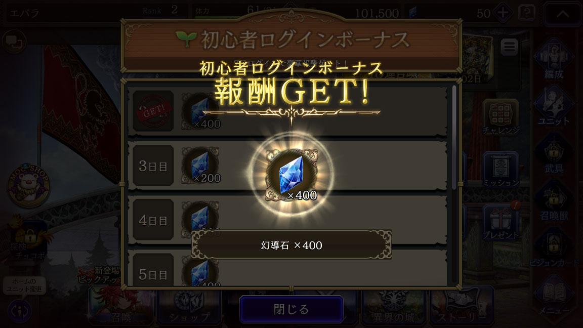 Screenshot_20191216-105234