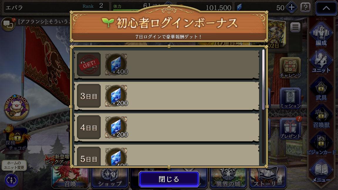 Screenshot_20191216-105237