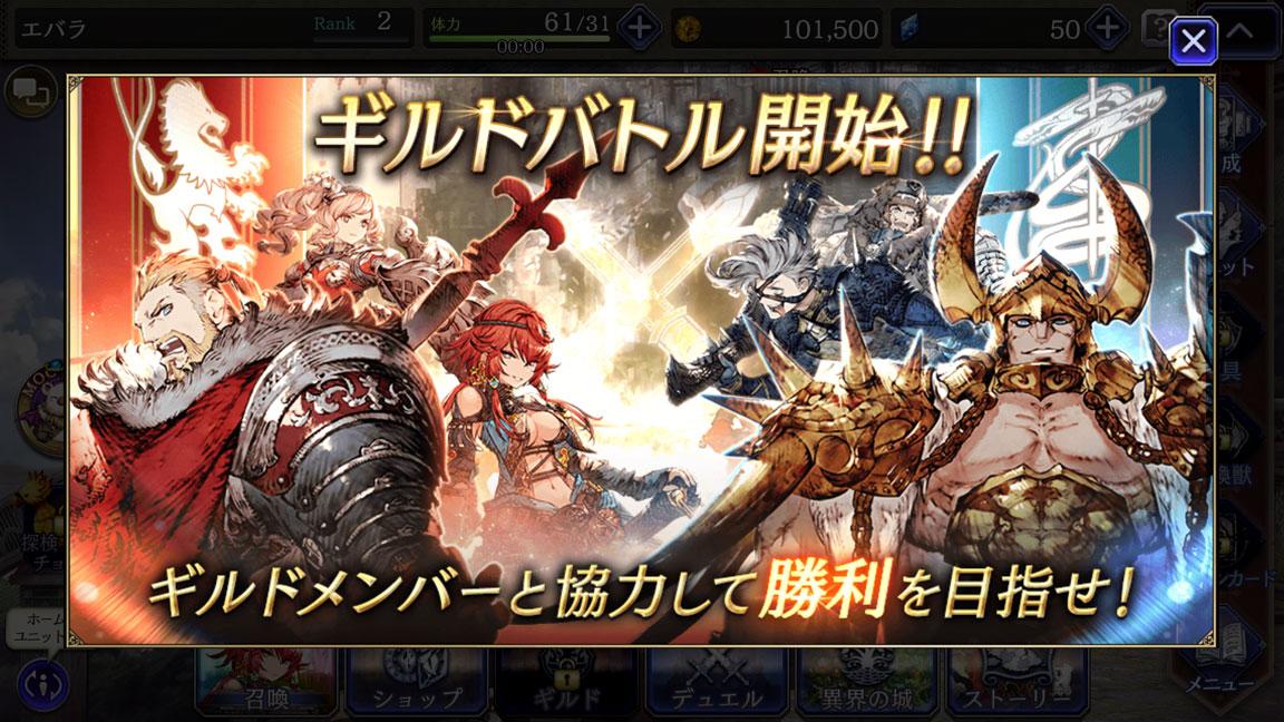 Screenshot_20191216-105257