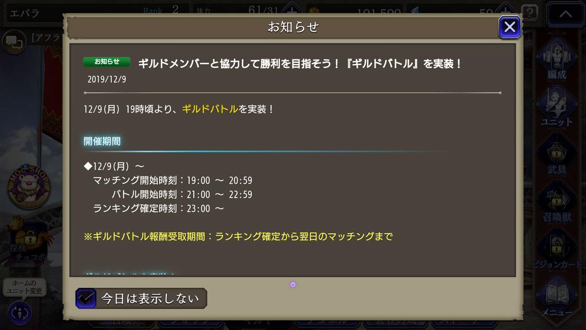 Screenshot_20191216-105302