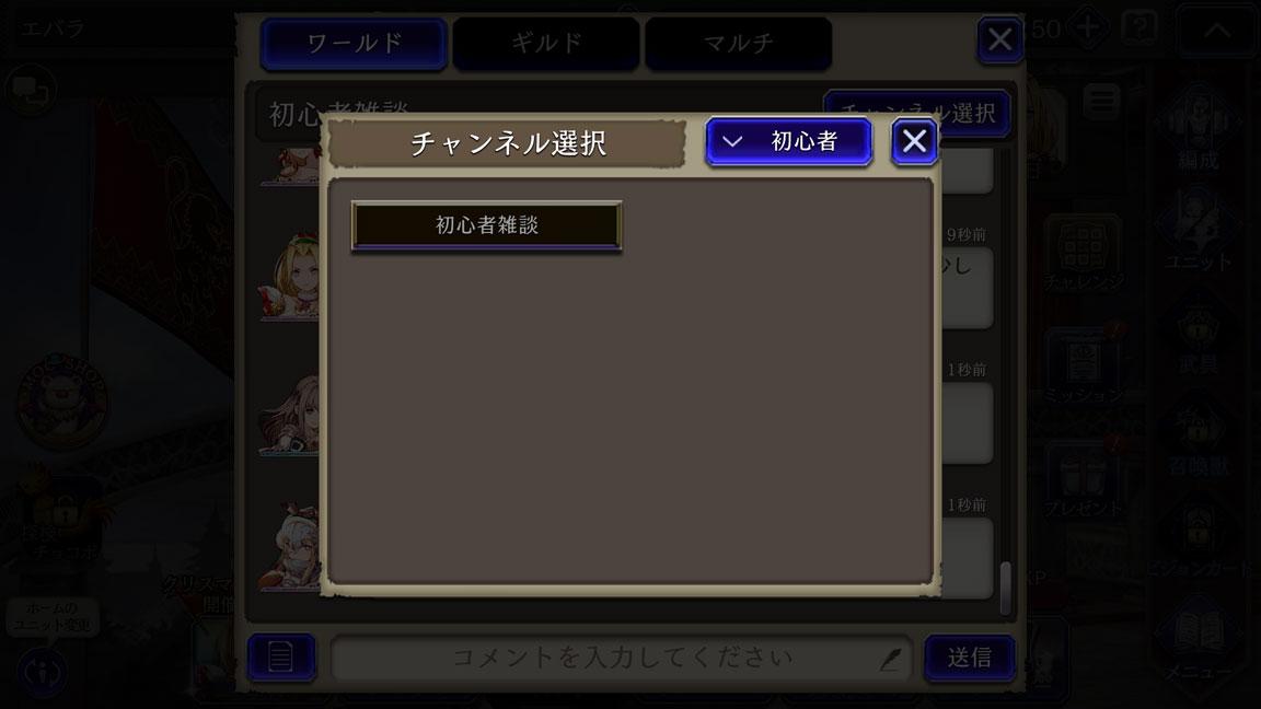 Screenshot_20191221-223154