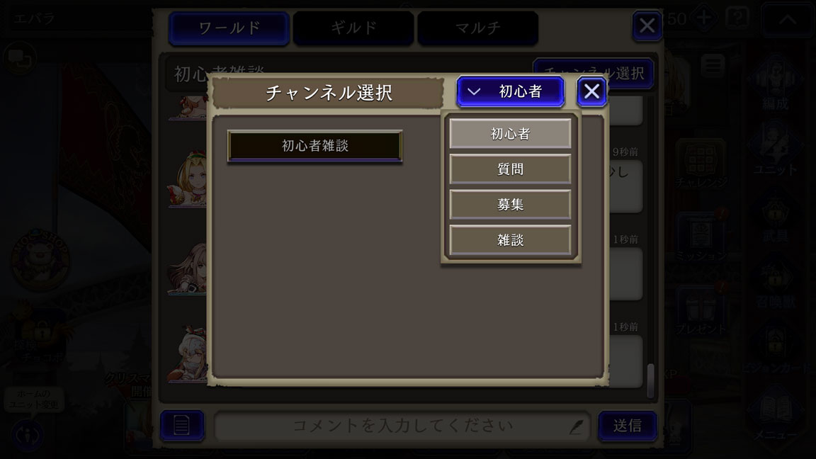 Screenshot_20191221-223158