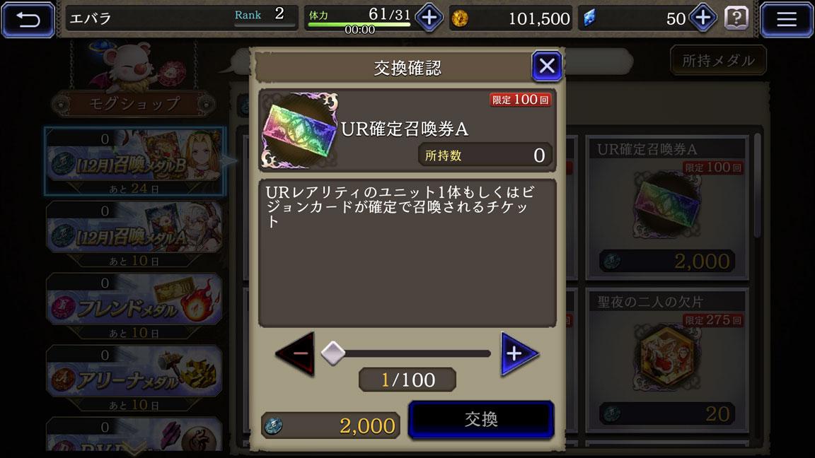 Screenshot_20191221-223209