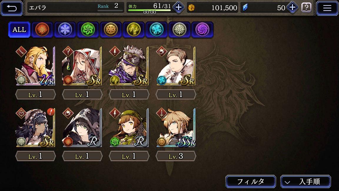 Screenshot_20191221-223236