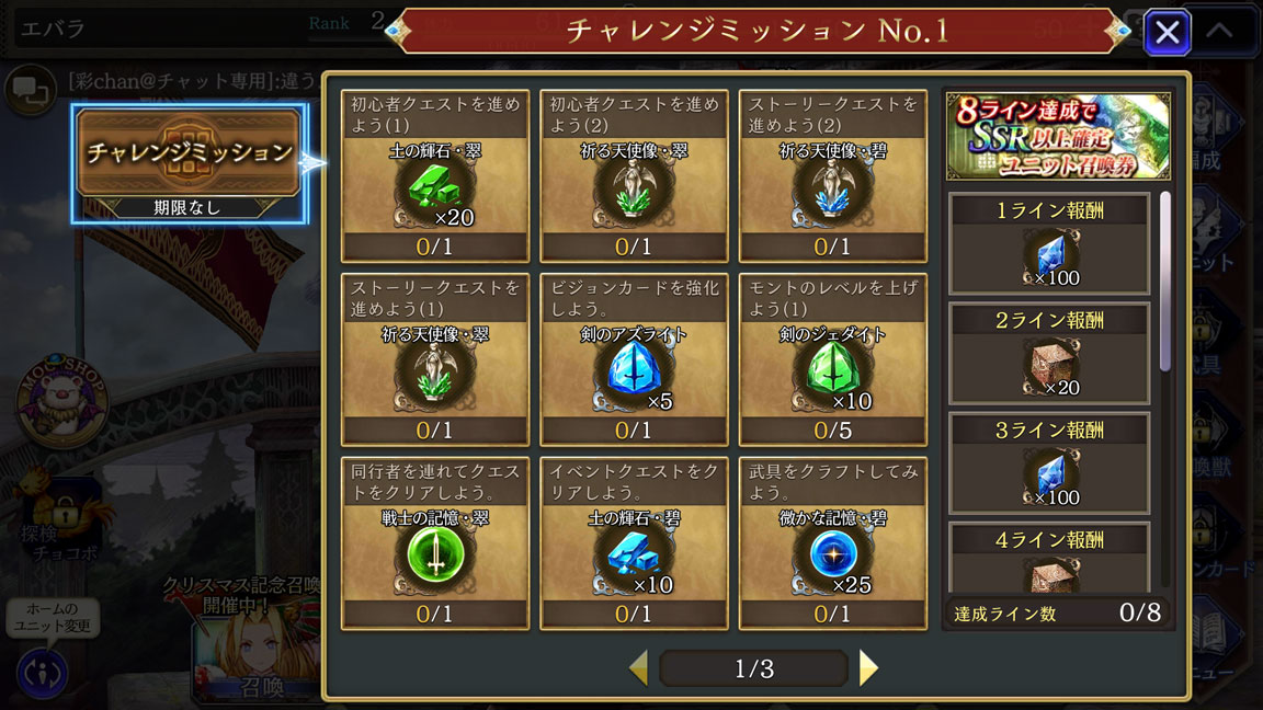 Screenshot_20191221-223250