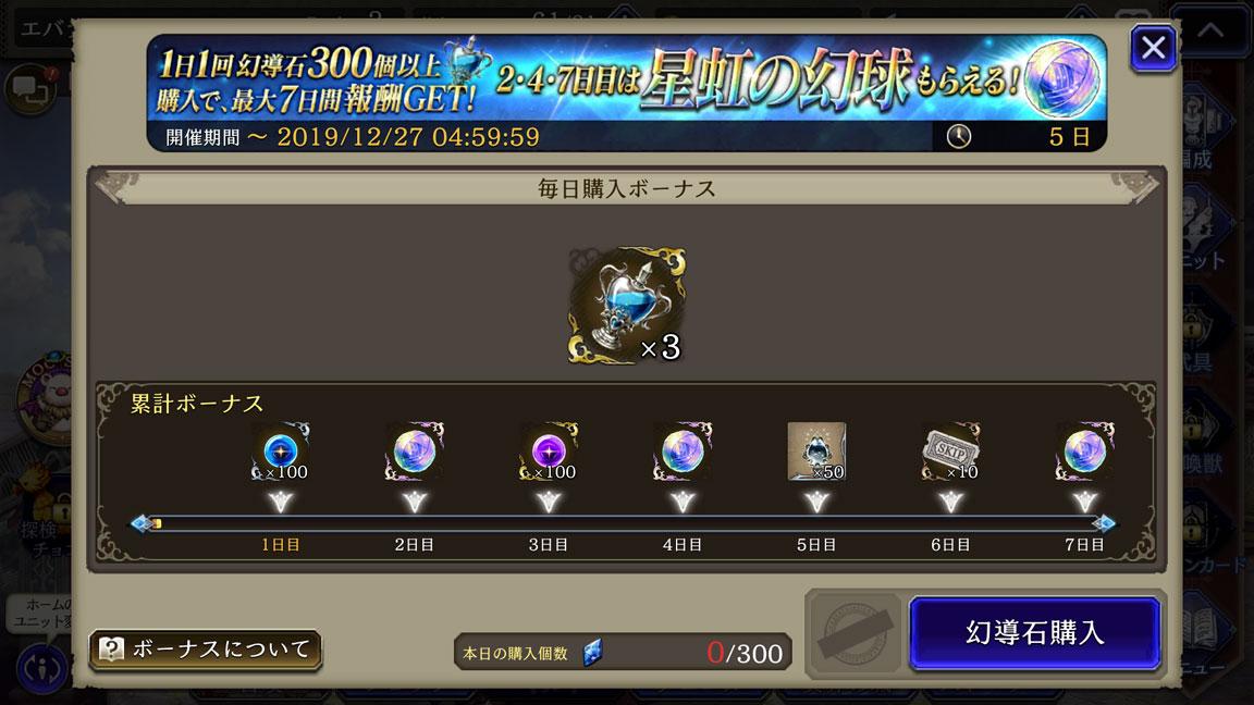 Screenshot_20191221-223255