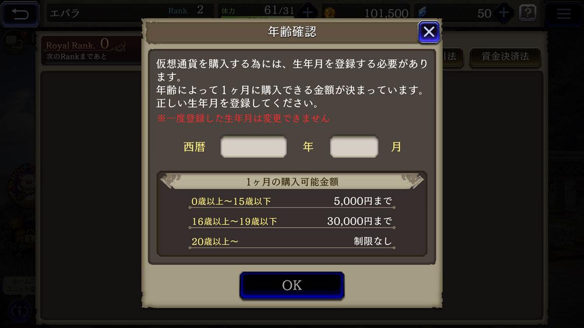 Screenshot_20191221-223259