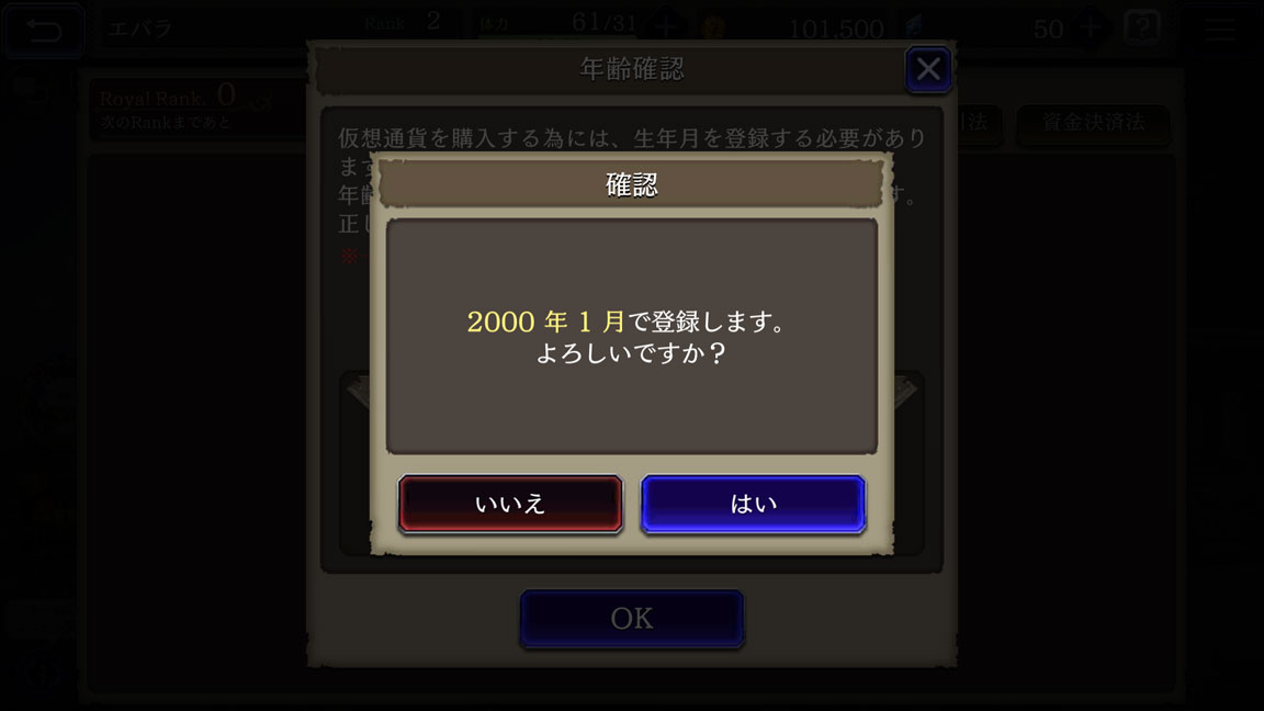 Screenshot_20191221-223330
