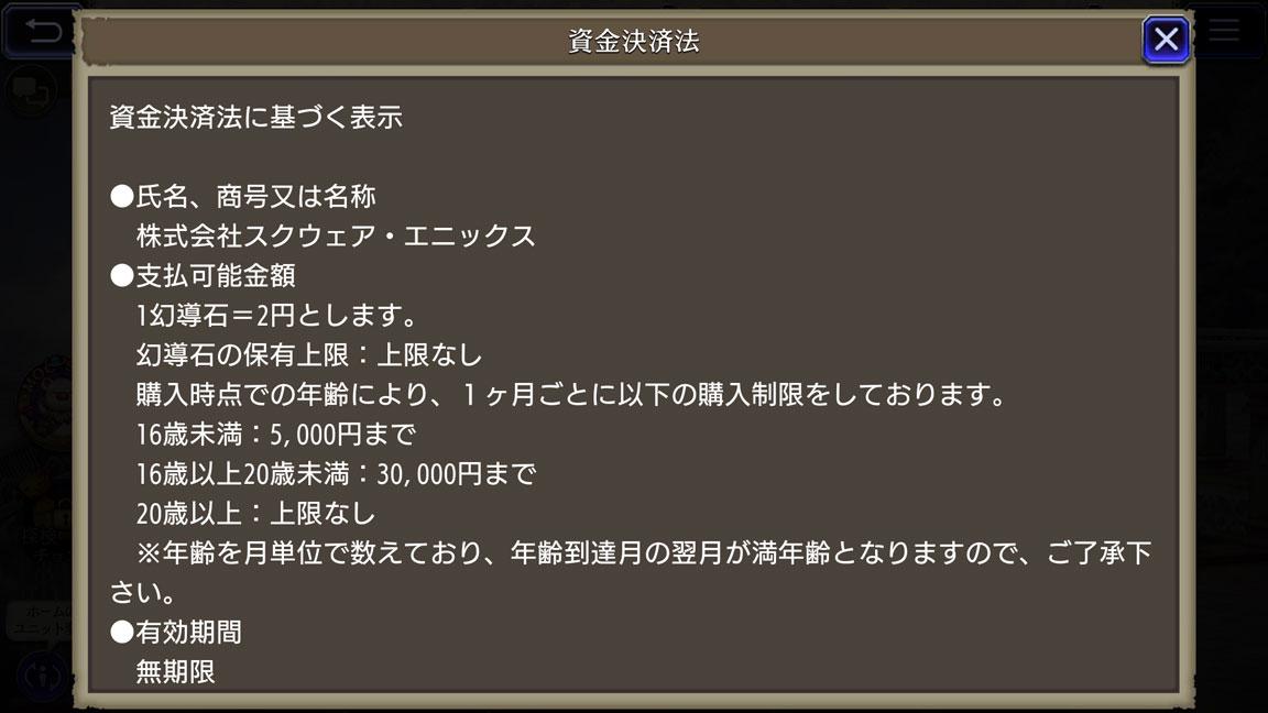 Screenshot_20191221-223346